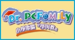 Dr. PCFamily